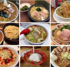 恵比寿のおすすめラーメン店