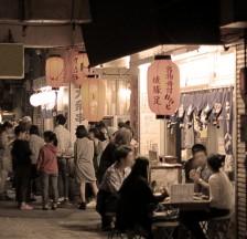 恵比寿の大衆居酒屋