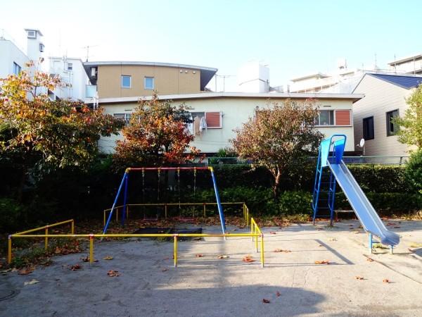 中目黒一丁目児童遊園