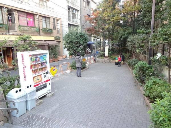 恵比寿四丁目児童遊園地